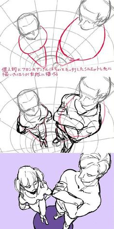 Perspective poses Source by senchineru Drawing Practice, Drawing Skills, Drawing Techniques, Drawing Tips, Drawing Sketches, Art Drawings, Manga Drawing Tutorials, Figure Drawings, Drawing Studies