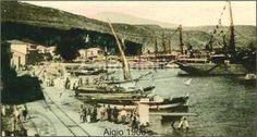 Since 1876 the Couniniotis Grp. of Companies-one of the world's oldest Currants merchant-has choosen one of the world's most historic areas (Achaia & Aigialeia in Greece) as their base of operations. Old Maps, Vintage Prints, Greece, Dolores Park, Old Things, Base, History, World, Travel