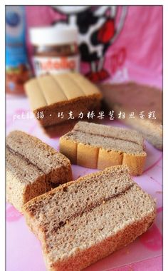 Chocolate Ogura Cake