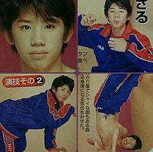 One Ok Rock, Funny Bases, Takahiro Morita, Takahiro Moriuchi, Got Memes, Cute Guys, Rock Bands, Album, My Love