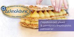Ο Δεληολάνης και το toratora.gr σας προσφέρουν τρεις δωροεπιταγές 30€