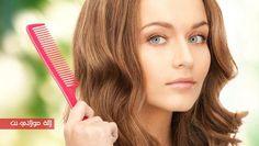 ماسك طبيعي و سهل لعلاج تساقط الشعر - http://www.lalamoulati.net/articles/41646.html