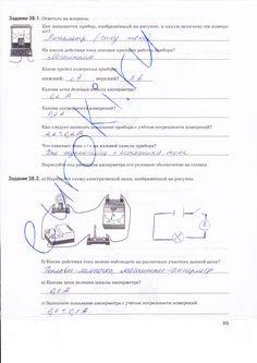 cuteftp professional crack soiteosched  Готовые домашние контрольные работы по алгебре 8 класс мордкович