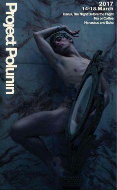 Project Polunin