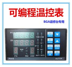 PC410 Temperature Control Panel for BGA station without RS232 Communication Module #Affiliate