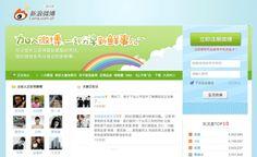 """As redes sociais estão mostrando sua força na China: sites como o Weibo, o Twitter chinês, que tem 300 milhões de usuários, estão dificultando cada vez mais para que o governo exerça sua censura. Em dois anos, o usuários com tarifa de dados no celular cresceu quase 300%, e segundo um professor universitário, """"a mudança do ambiente na China é a maior do país em dez anos"""". No Link Estadão."""