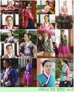 Moon Chae Won  The Princess' Man(Hangul:공주의 남자;hanja:公主의…