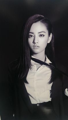 After School - Nana