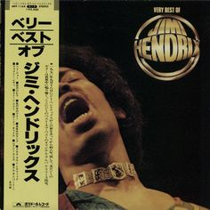 For Sale - Jimi Hendrix Very Best Of Japan  vinyl LP album (LP record) - See this and 250,000 other rare & vintage vinyl records, singles, LPs & CDs at http://eil.com