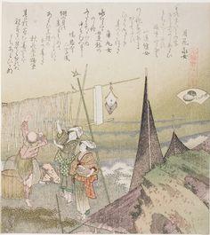"Katsushika Hokusai  Japanese, 1760–1849, Hanging Abalone Out to Dry, illustration for Abalone (Awabi), from the series ""A Matching Game with Genroku-period Poem Shells (Genroku kasen kai awase)"""