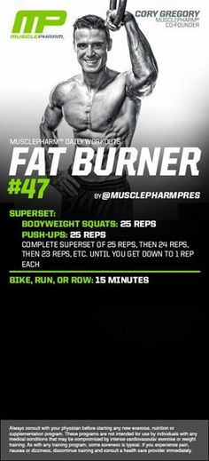 Fat Burner #47 Workout Muscle Pharma, Cardio Abs, Gym Workouts, Cardio Hiit, Workout Men, Daily Workouts, Treadmill, Conditioning, Fat Burning Supplements