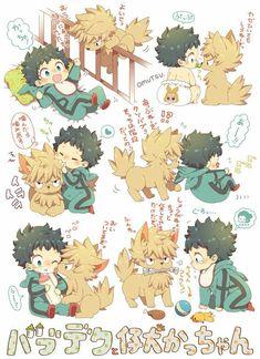 64 Ideas For Children Anime Manga Kawaii Boku No Hero Academia, My Hero Academia Memes, Hero Academia Characters, My Hero Academia Manga, Deku X Kacchan, Yaoi Hard, Syaoran, Wow Art, Cute Chibi