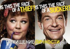 Cineast: Похищение личности / Identity Thief / Трейлер (рус.)