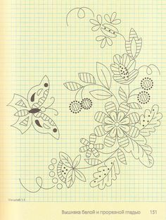 ru / Photo # 65 - The beautiful satin stitch. Crewel Embroidery, Hand Embroidery Patterns, Applique Patterns, Vintage Embroidery, Beaded Embroidery, Cross Stitch Embroidery, Cross Stitch Patterns, Quilling Patterns, Craft Patterns