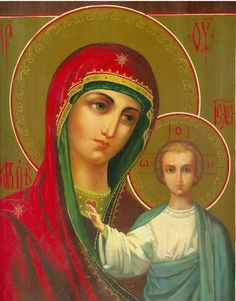 Catholic Prayers, Spiritual Life, Mona Lisa, Blessed, Spirituality, Madonna, Princess Zelda, Allah, Artwork