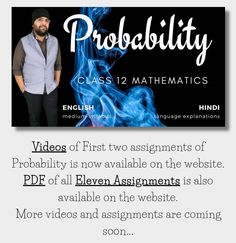 Videos of first two assignments of #ProbabilityClass12 Maths is now available on the Website.  PDF of all #Eleven Assignments of #Probability for #Class12Maths is also available on the Website.  #education #homelearning #selfeducation #IITJee #iitjeepreparation #JeeMains #homeschooling #growth #homeeducation #selflearning #class12maths #ncertsolutions #mathstudent #maths #mathematics #grow #personalgrowth #personalizedlearning #selfdevelopment #selfgrowth #ncertsolutions #pdfnotes… Class 12 Maths, Online Tutorials, Home Learning, Self Development, Mathematics, Homeschooling, Physics, Language, Pdf