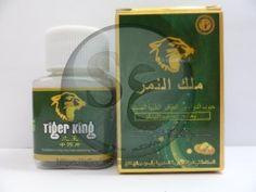 حبوب تايجر كنج ملك النمر يعالج القذف الباكر ويقوي القضيب Tiger King Pills  https://s3adah.com/ar/men-products/78-tiger-king-pills.html