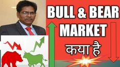 Hi, Welcome to my channel share market plus This is share market education channel . This video is made on what is bull and bear market in share market for e. Happy Holi Images, Channel, Bear, Marketing, Education, Bears, Teaching, Onderwijs, Learning