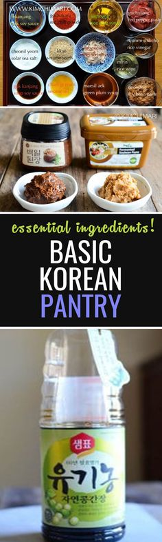 Info post about basic ingredients needed in a Korean kitchen!