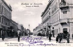 Beograd - 1904. - Knez Mihajlova