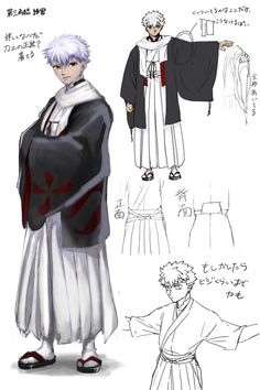 Shirou Emiya, Anime, Art, Art Background, Kunst, Cartoon Movies, Anime Music, Performing Arts, Animation