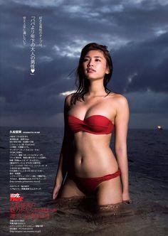 [Weekly Playboy] 2015 No.21 g  m  ÷   ζ  [48P]