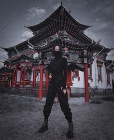 Asian Street Style, Japanese Street Fashion, Aesthetic Grunge Outfit, Aesthetic Clothes, Cute Overalls, Mode Grunge, We Bare Bears Wallpapers, Image Fun, Cyberpunk Fashion