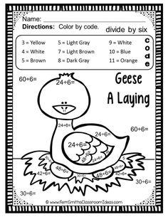 #Christmas Math: Christmas Fun! Twelve Days of Christmas Division Facts One to Twelve - Color Your Answers for Christmas! TWELVE No Prep Christmas Math Printables and TWELVE Answer Keys that can be used for your math center, small group, RTI pull out, seat work or homework. #TpT #FernSmithsClassroomIdeas $paid