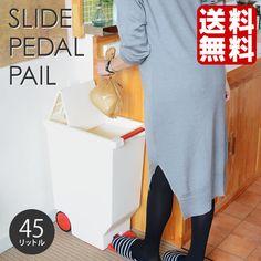 ゴミ箱スライドペールペダル式45Lスライドペダルペール45リットルごみ箱ごみばこダストボックスダストBOXペダルふた付きキッチン日本製シンプルスリム省スペース分別