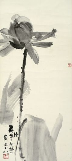 Seeking Beauty - Huang Yongyu (b.1924):Lotus