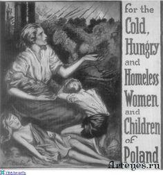 | Wladyslaw Theodor Benda (1873 -1948) » ARTEYES.RU - портал о ...