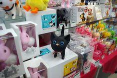 Shop at Tokyu Hands department store in Tokyo, Japan. Tokyo Travel Guide, Asia Travel, Japan Travel, Sea Of Japan, Go To Japan, Tokyu Hands, Visit Tokyo, Kawaii Things, Kittens