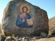 Go Greek, Orthodox Icons, Sacred Art, My Heritage, Holy Spirit, Rock Art, Jesus Christ, Portal, Greece