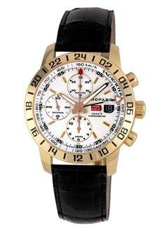 Watches For Men Unique, Vintage Watches For Men, Stylish Watches, Luxury Watches For Men, Cool Watches, Man Watches, Wrist Watches, G Shock Watches Mens, Mens Dress Watches