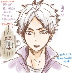 pixiv is an illustration community service where you can post and enjoy creative work. A large variety of work is uploaded, and user-organized contests are frequently held as well. Nishinoya Yuu, Haikyuu Funny, Kageyama, Haikyuu Anime, Semi Eita, Iwaoi, Haikyuu Characters, Pretty Baby, Fan Art