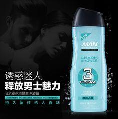 2016 Flower Pot Support Body Wash Flower Rack Men Cool Shower Gel Moisturizing Freezing Lasting Skin Oil-controlling Milk Bath