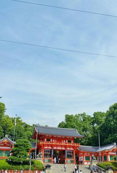 japan travel tips. things to do in kyoto japan. places to visit in japan. world bucket list destinations. Kyoto Travel Guide, Japan Travel Tips, Asia Travel, Kyoto Map, Tokyo To Kyoto, Tokyo Japan, Japan Travel Photography, Nature Photography, Kyoto Itinerary