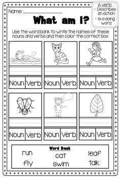 Nouns And Verbs Worksheets Verbs Printable Worksheet Pack  Kindergarten First Second Grade