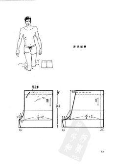[转载]叶落知秋【裁剪图】----男士裤子系列裁剪图