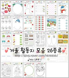 Arts And Crafts, Paper Crafts, Learn Korean, Korean Language, Home Schooling, Kids Playing, Paper Flowers, Art For Kids, Activities For Kids