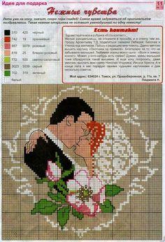 Grafico-de-casamento-noivos-500x400 Noivos Namorados Casais