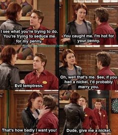 "Eric Matthews, ""Boy Meets World"""