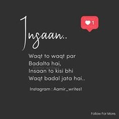 Amir_writes1(62k) (@aamir_writes1) • Instagram photos and videos Like Quotes, Heartfelt Quotes, Deep Words, Writing, Photo And Video, Feelings, Logos, Squad, Attitude