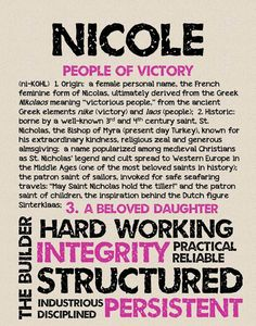 NICOLE Personalized Name Print / Typography Print / by OhBabyNames