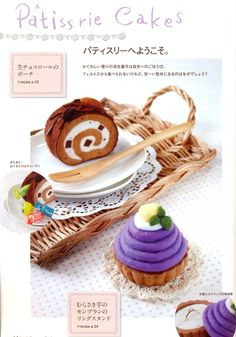Cawauso book is is so popular in Japanese. Its website sells a dozen of felt food pattern books which can only be available in Japan but still