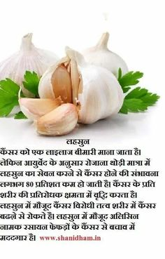 a Good Health Tips, Health And Fitness Articles, Natural Health Tips, Health And Beauty Tips, Health Fitness, Ayurvedic Remedies, Holistic Remedies, Health Facts, Health Diet