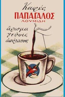 Vintage Advertising Posters, Old Advertisements, Vintage Posters, Vintage Cafe, Vintage Soul, Vintage Ladies, Vintage Photographs, Vintage Images, Old Posters
