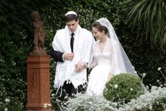 Mariages Juifs And Mariage On Pinterest