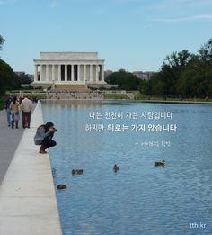나는 천천히 가는 사람입니다. 하지만 뒤로는 가지 않습니다. - 에이브럼 링컨 #톡톡힐링 Wise Quotes, Famous Quotes, Inspirational Quotes, Korean Quotes, Korean Aesthetic, Learn Korean, Idioms, Aesthetic Wallpapers, Cool Words