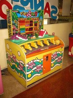 【画像】うp主が懐かしいゲーム機の画像を淡々と張るスレ:キニ速